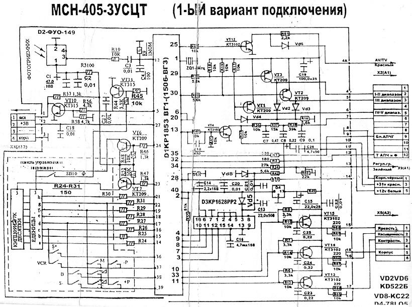 МСН-405-3УСЦТ - Схемы - rft2