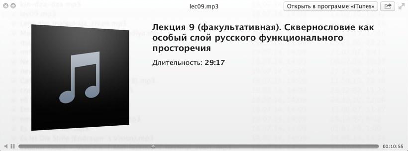 1013666w.jpg