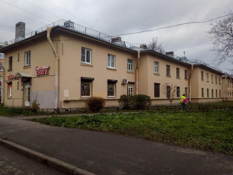 пр. Елизарова 8к1
