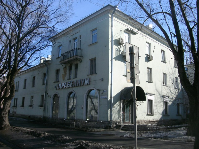 ул. Савушкина 68