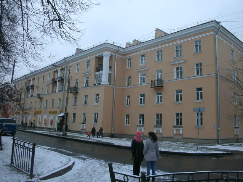 Центральная ул. 90