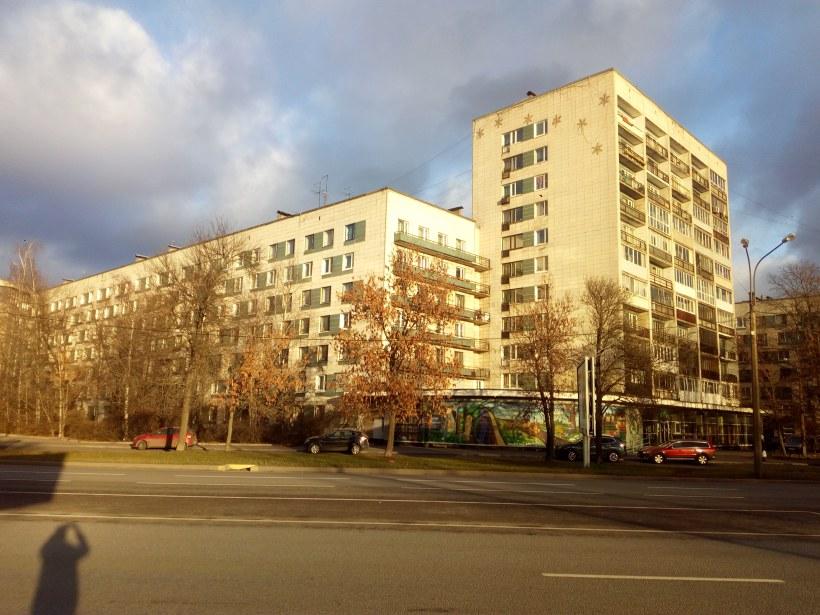 Московское шоссе 2