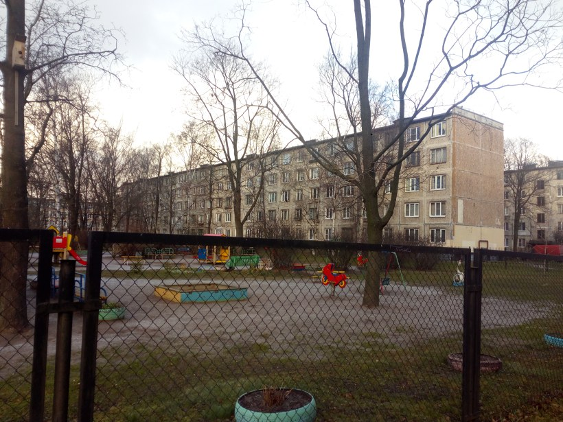 Бухарестская ул. 9