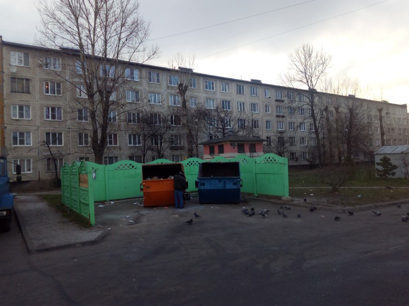 Бухарестская ул. 19