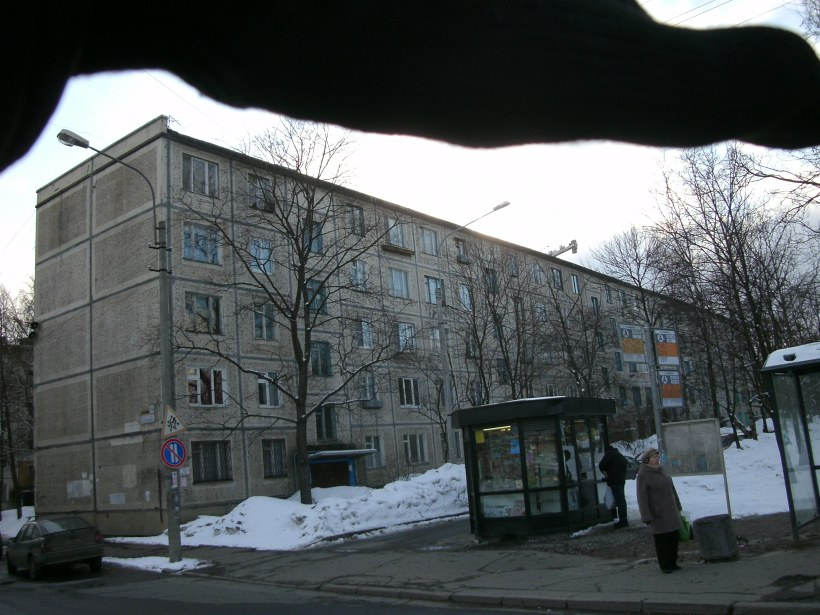 Замшина ул. 70