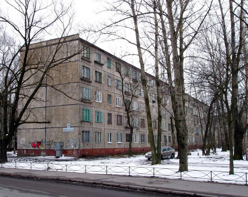 ул. Новоселов 15