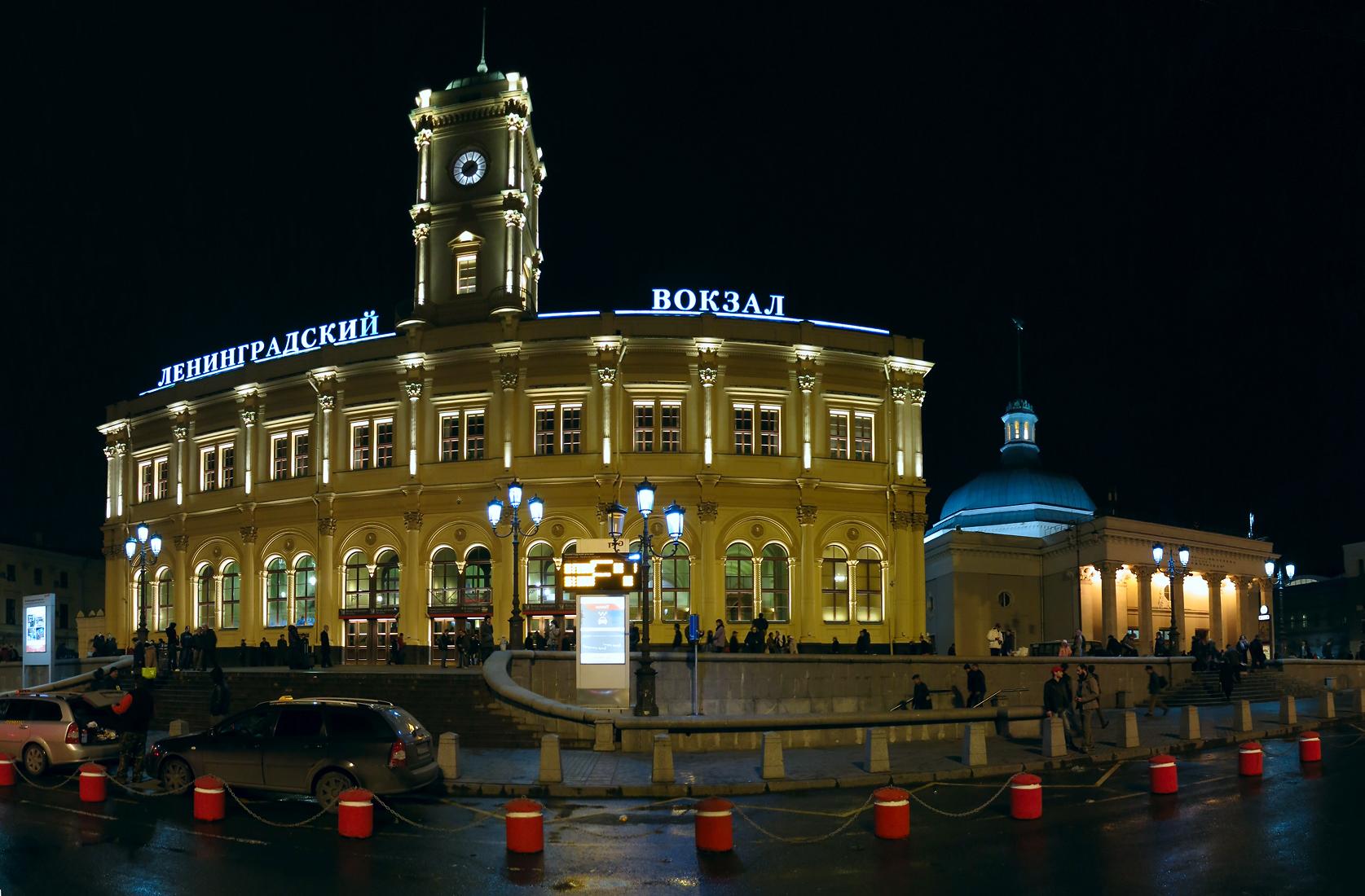 Фото панорамы ленингадского вокзала москвы 4