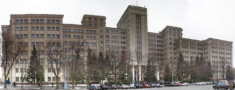 Национальный университет им каразина