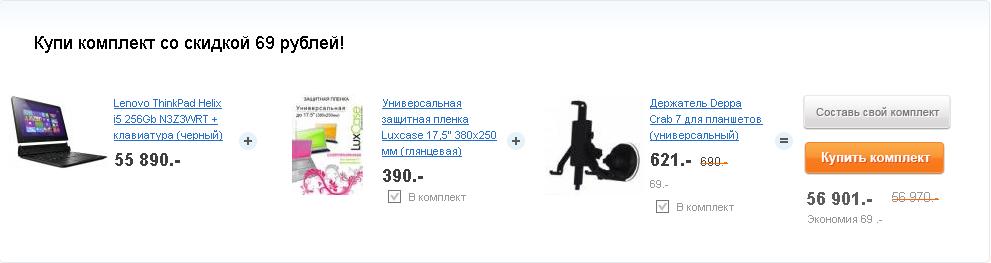 Акции в российских магазинах