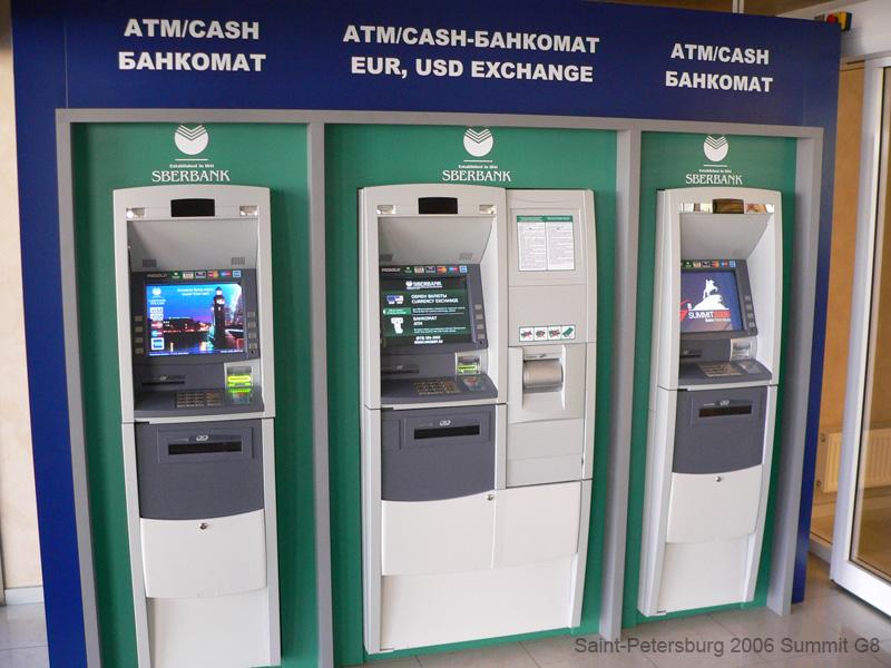 Новые банкоматы сбербанка 2018