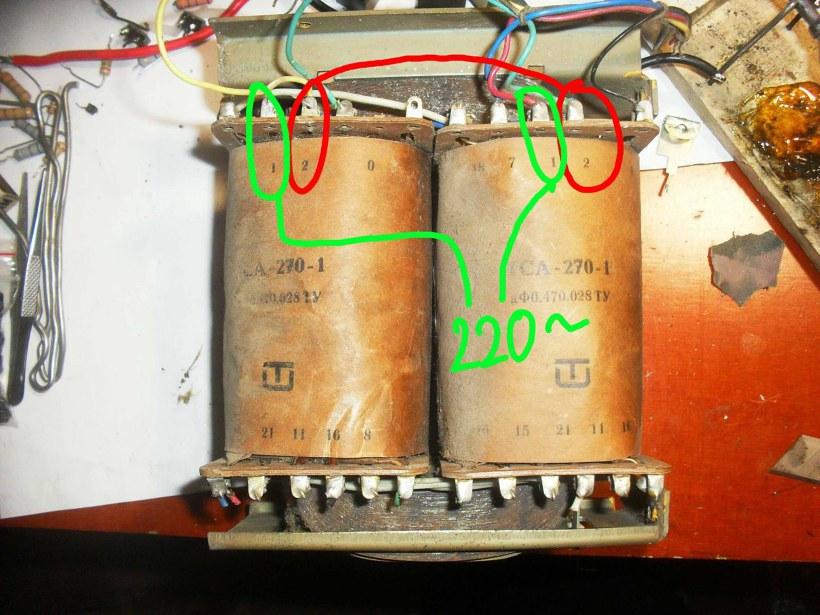 Как сделать регулируемый трансформатор 7