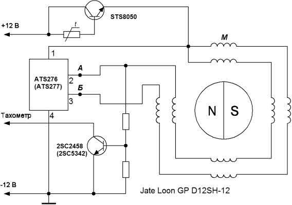 Схемы вентиляторов пк