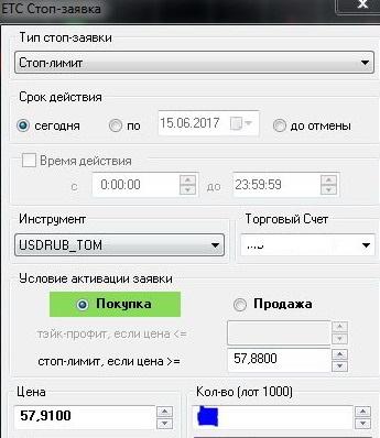 http://ixbt.photo/photo/24260/53509FCISLe9cbQ/1188664w.jpg