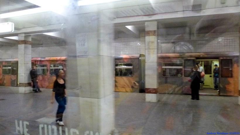 Москва, станция метро Мякинино.