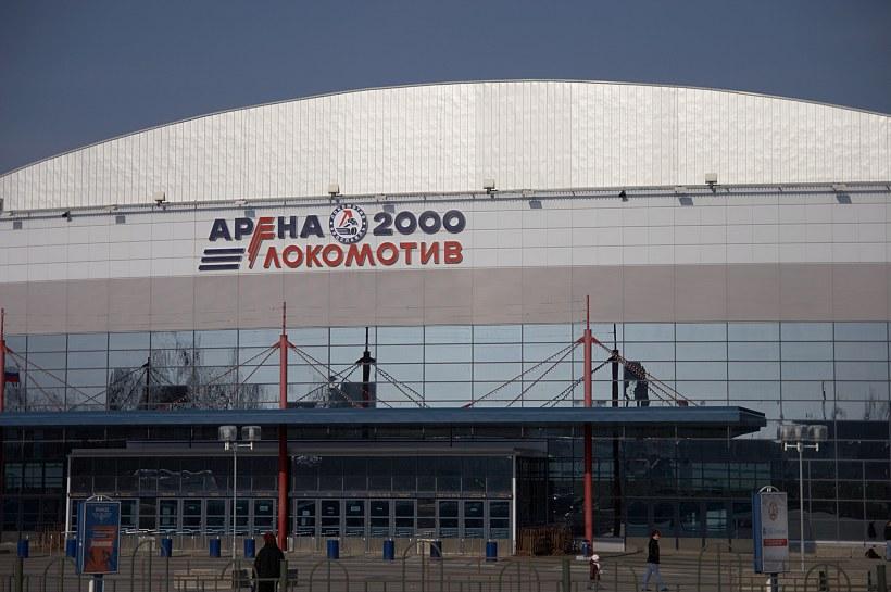 В Ярославле пройдет серия игр «Локо» и «Локомотива».