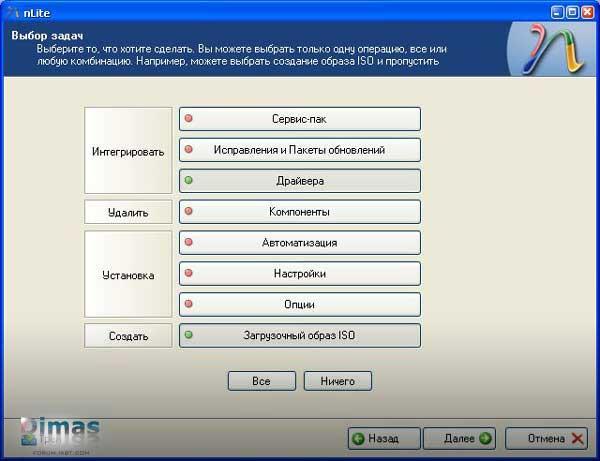 asus p5pl2 audio driver windows 7