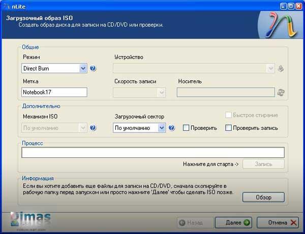 Как сделать драйвера с диска