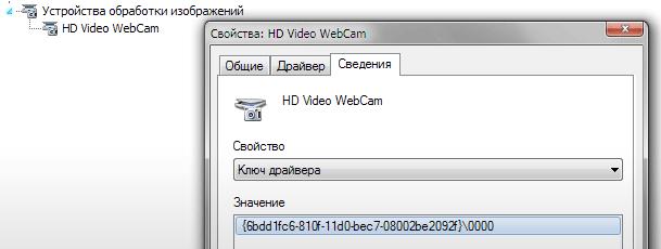 Lenovo acpi vpc 64 bit drivers download - X bit Download