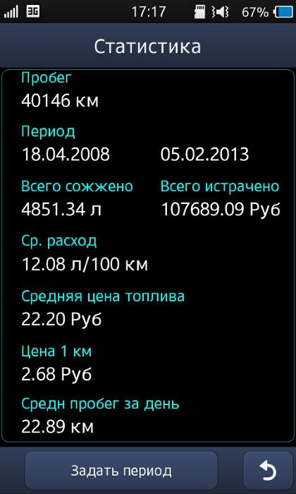 http://fotkidepo.ru/photo/27294/27937dI8nYgh8YR/859741w.jpg