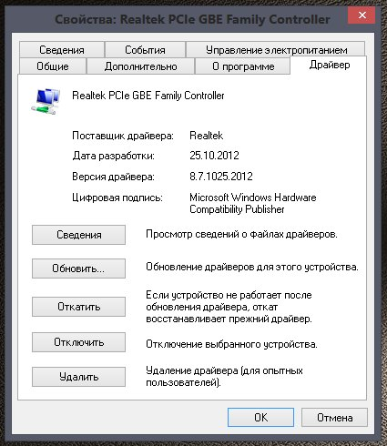Интернет Контроллер Драйвер Для Windows 7 86 Бит