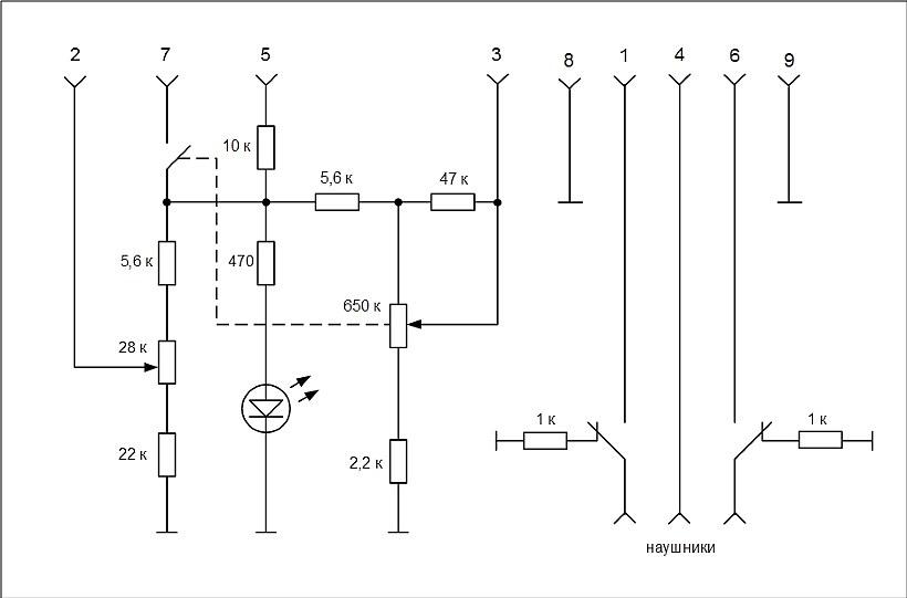 принципиальная схема пульта ДУ Creative I-Trigue 3330.