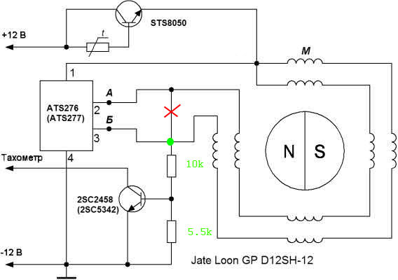 Схема вентилятора кулера процессора