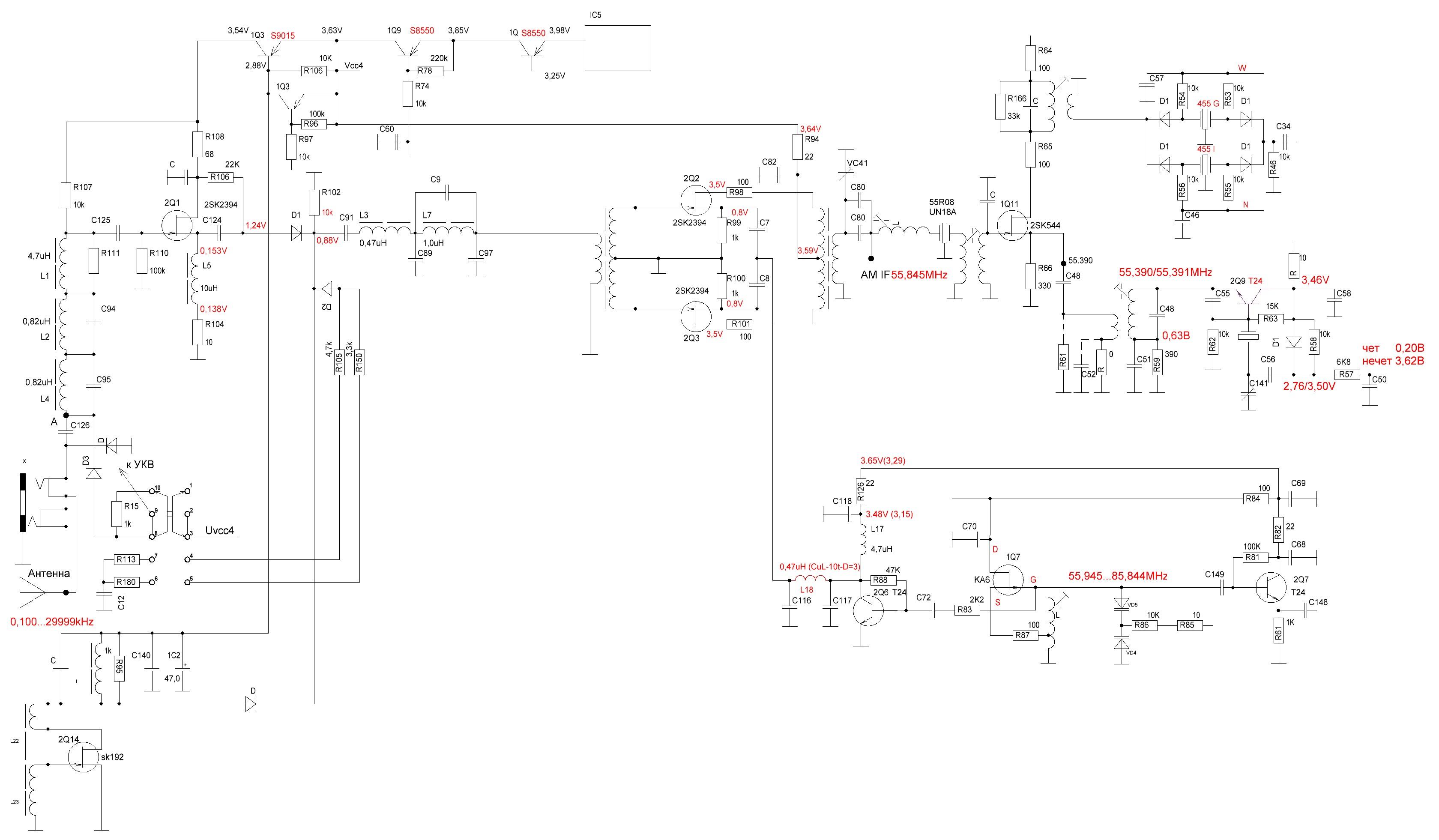 схема электрическая ft857