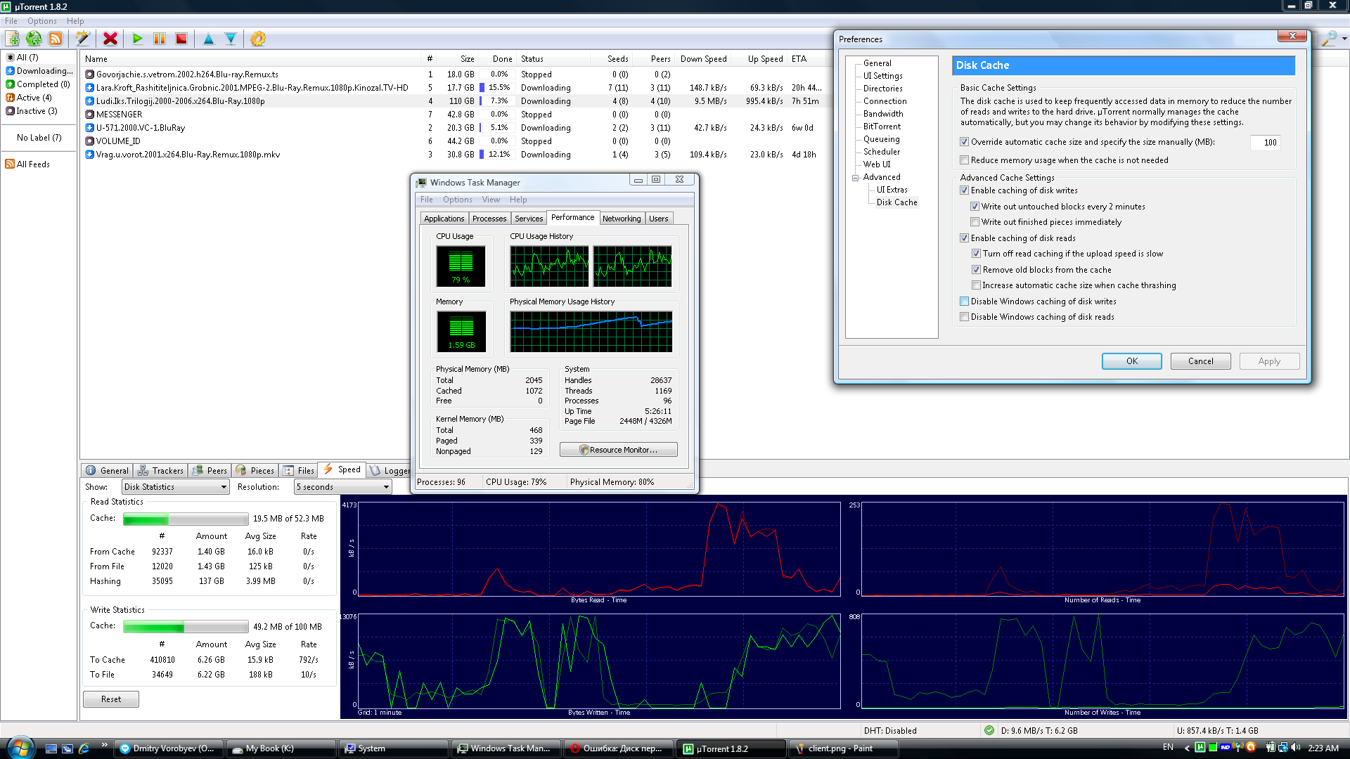 Boinxtv 1.6 Torrent