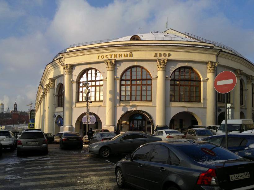 А Я Иду Шагаю По Москве Скачать Mp3
