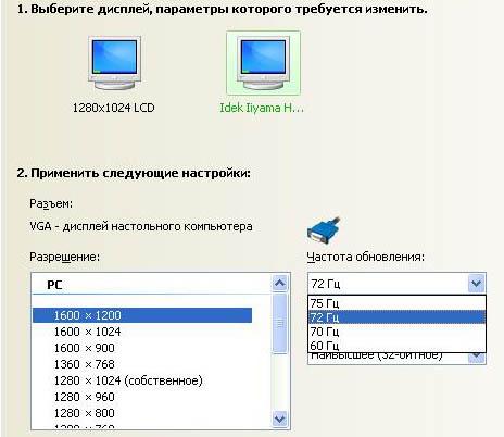 Как сделать на весь экран на windows 10