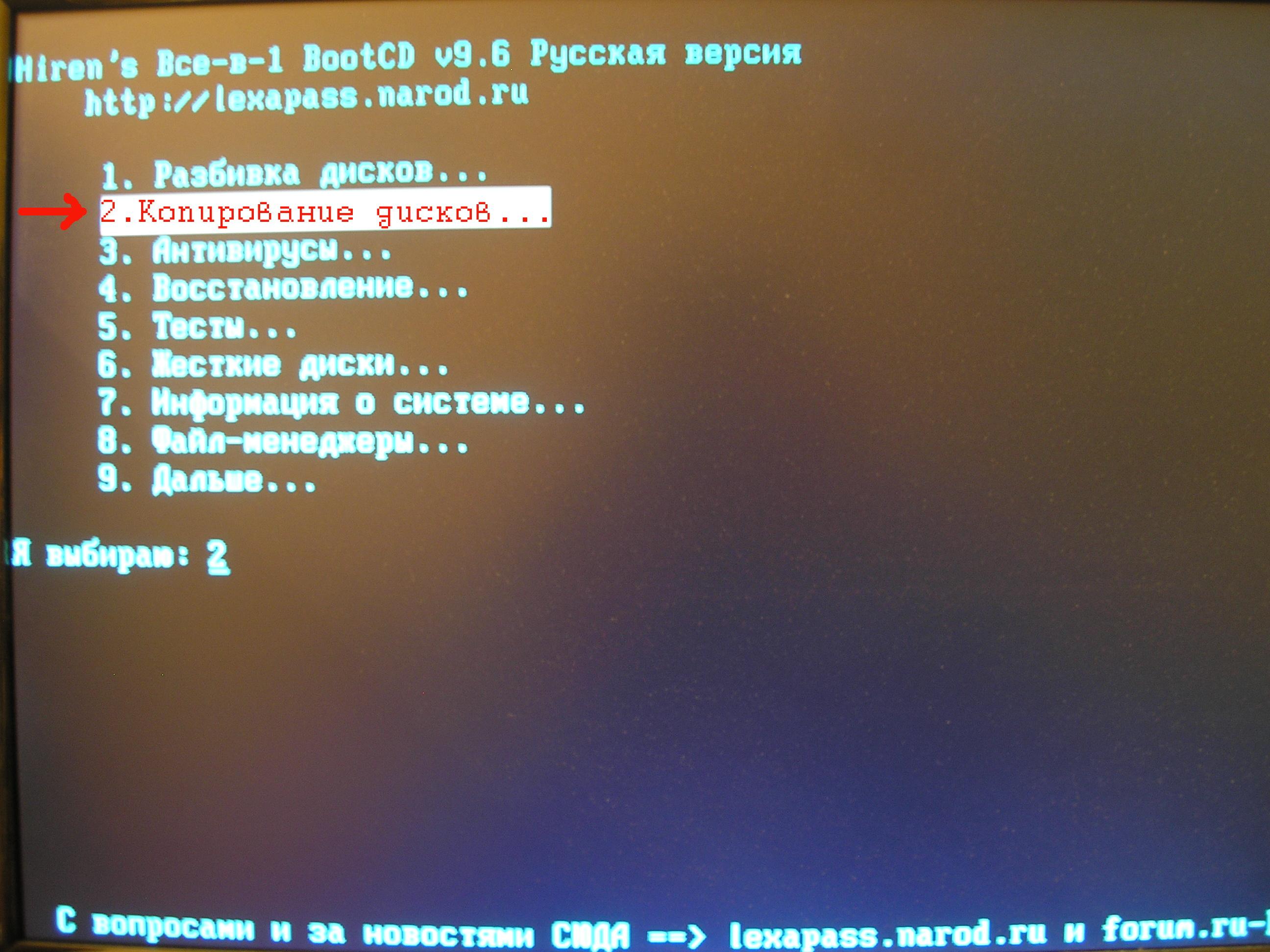 Linux как сделать копию файла