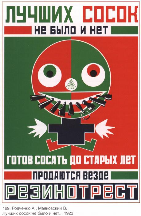 http://fotkidepo.ru/photo/38040/21181YrstPTxfsE/349541w.jpg