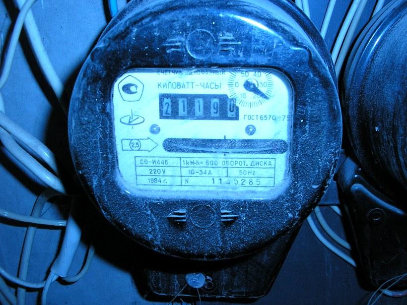 Фото модели электросчетчиков
