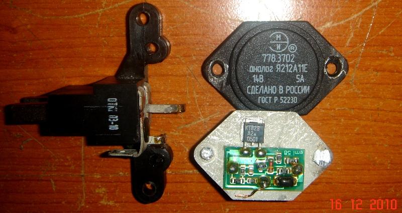 Реле регулятор напряжения генератора 2110 своими руками