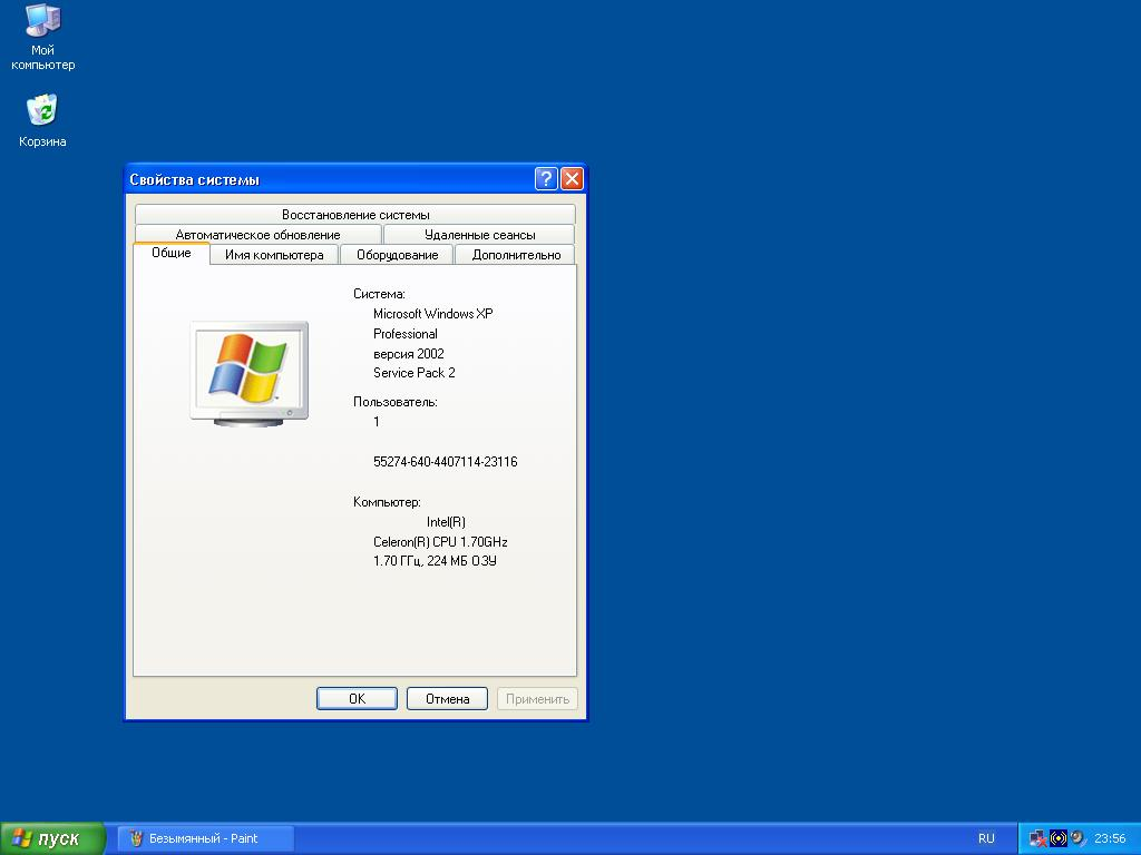 Download Windows Xp Service Pack 3 Zip File