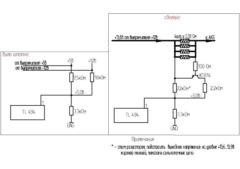 Тёзка, вот тебе на всякий случай картинко - самый простой способ переделки БП на автомобильную зарядку.