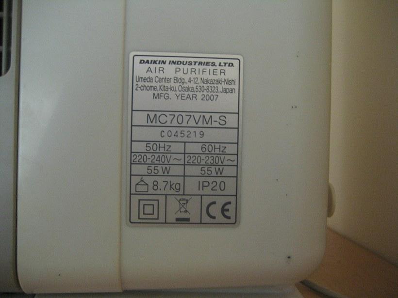 Ионный освежитель воздуха с подсветкой vt 1774 sr fresh инструкция