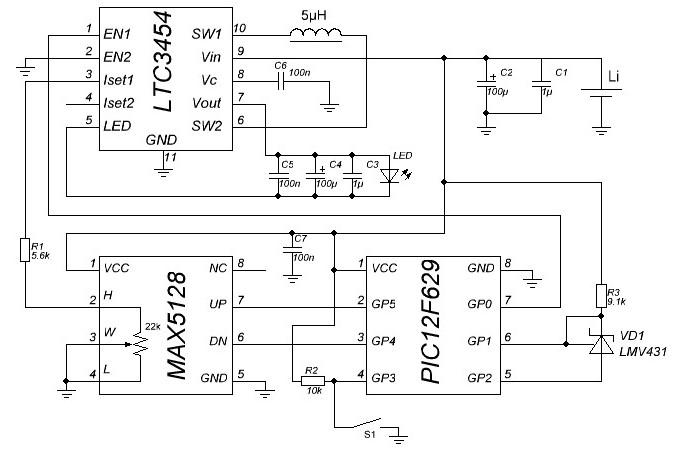 На схеме нет узлов заряда и защиты аккумулятора.  Микросхема заряда LTC4054(заряд от USB), защита DW01+.