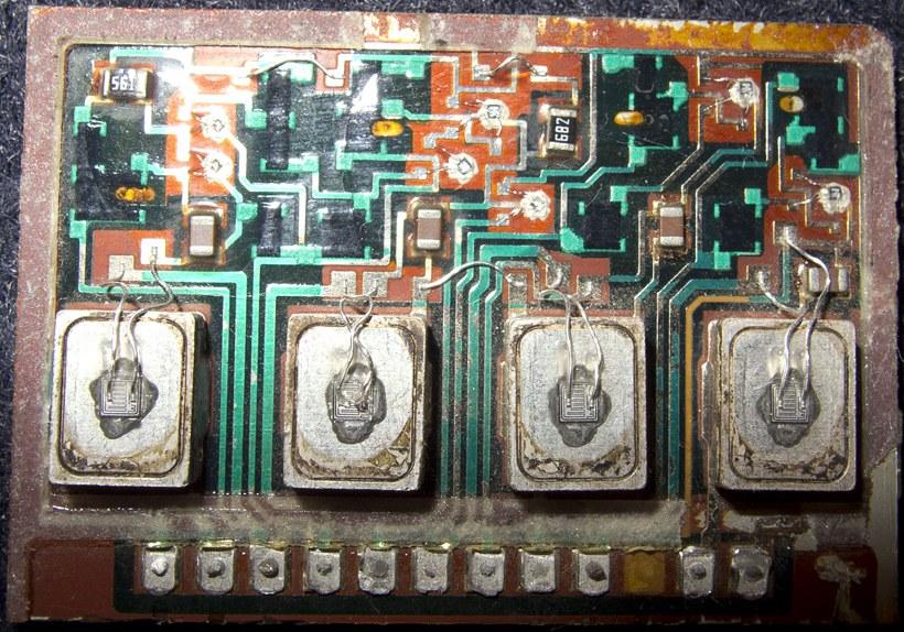 Гибридная микросхема STK.jpg
