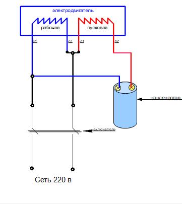 схема подключения - Двигатель