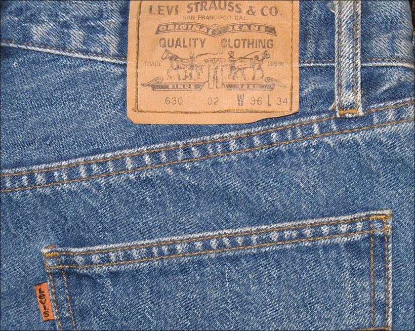 Мир джинсов доставка