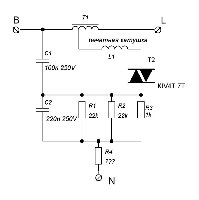 Схема подключения дросселя к