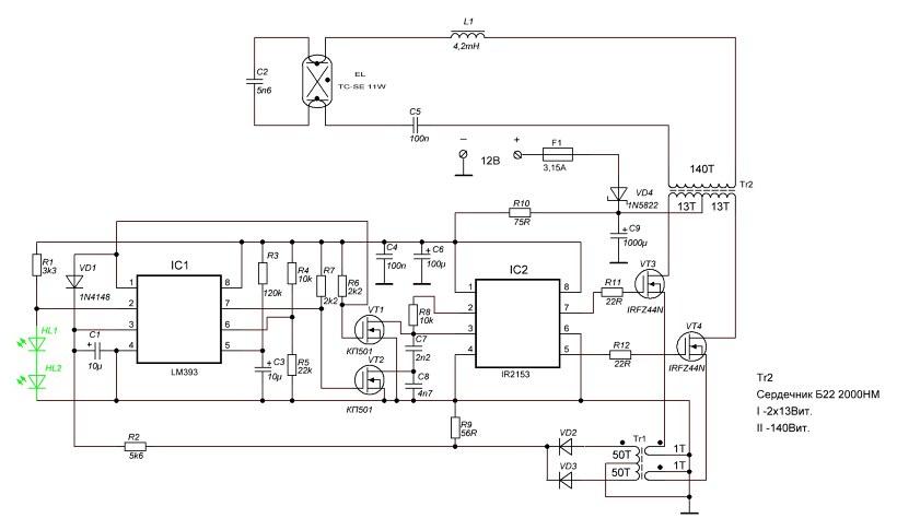 Схема 12В IR2153