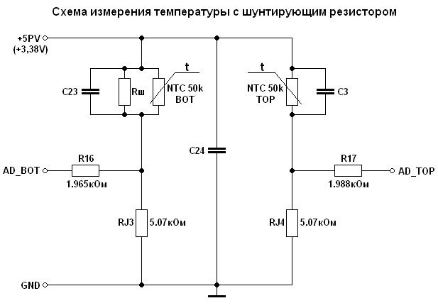 Электрическая схема хлебопечки редмонд