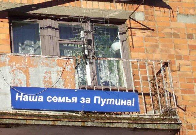 Россия напала на Украину без объявления войны, - глава МИД Польши - Цензор.НЕТ 8789
