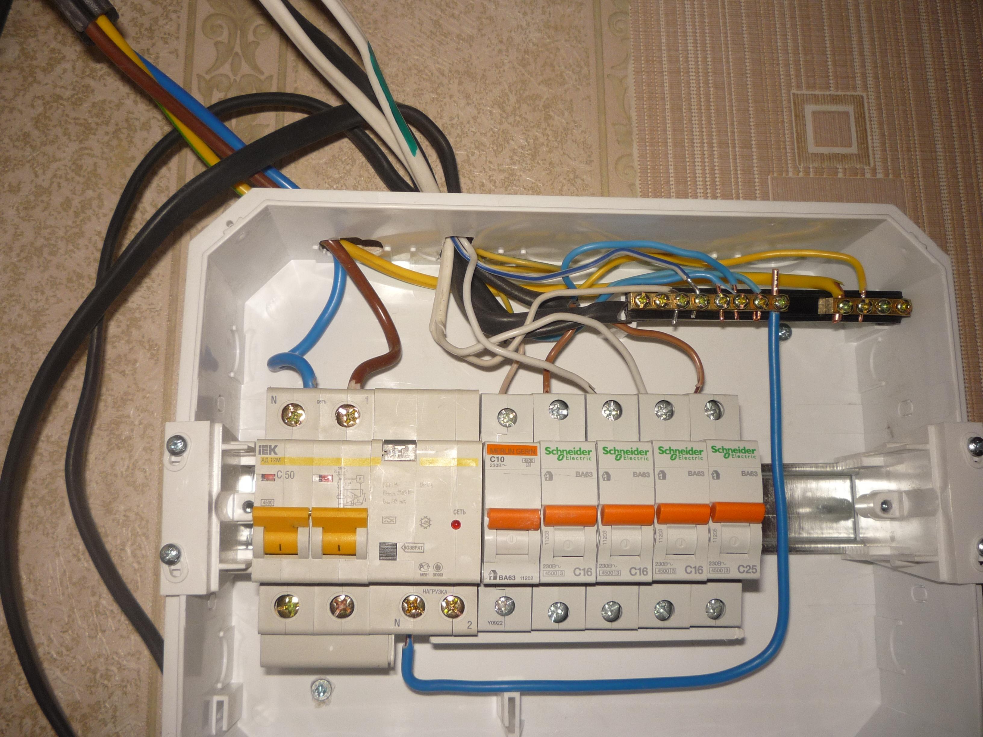 Электрический щиток схема подключения фото