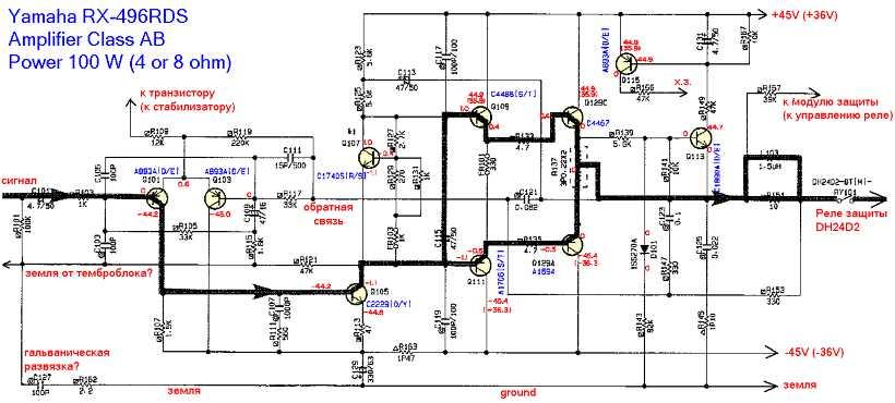 Схема - Yamaha - УНЧ - 31гдн