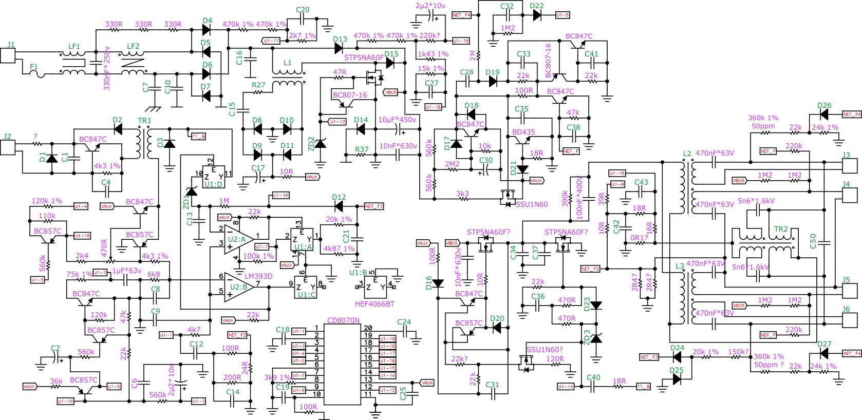 Схема электронного балласта 18 вт