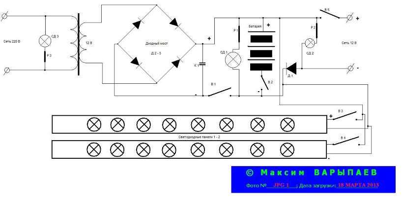 Китайские люстры схема электрическая
