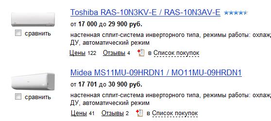 дбн а32-2-2009 скачать бесплатно на русском языке